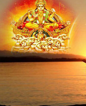 12 Surya Yatra