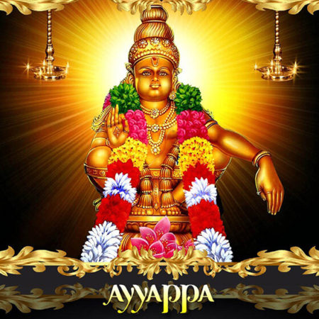 Ayyappa Puja