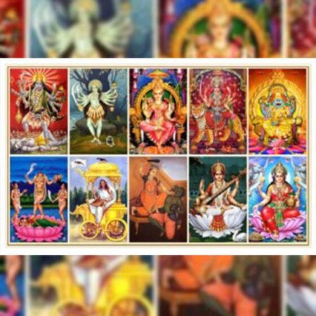Das Mahavidya Puja