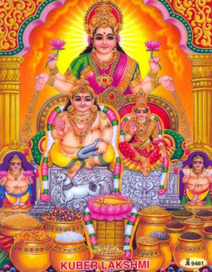 Laxmi Kuber Puja