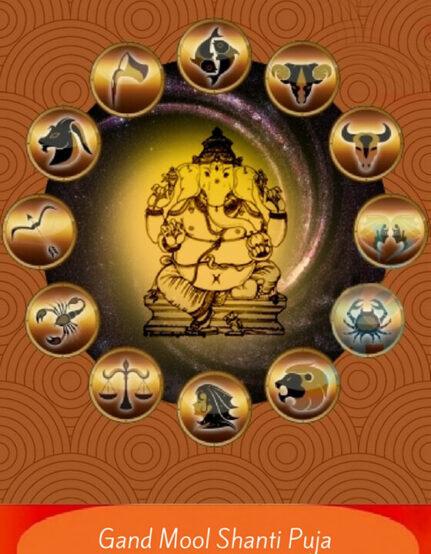 Mool Shanti Puja