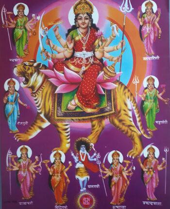 Nav Devi Darshan Yatra