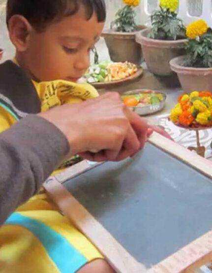 Puja for Children's Health & Education